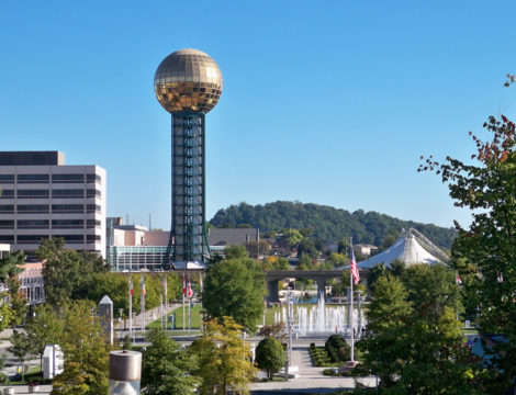 city of knoxville launches re branding of the former convention center at worlds fair park